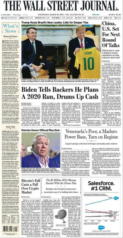 cms_12181/the_wall_street_journal.jpg