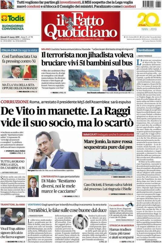 cms_12191/il_fatto_quotidiano.jpg
