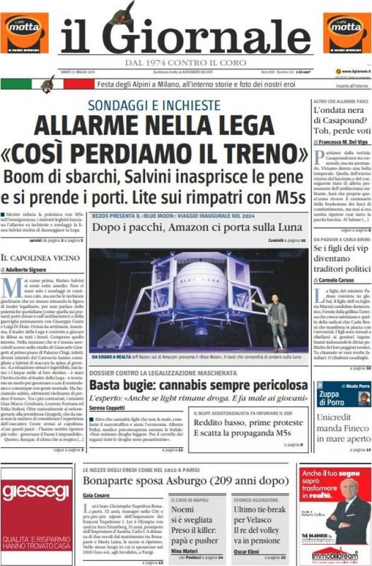 cms_12776/il_giornale.jpg