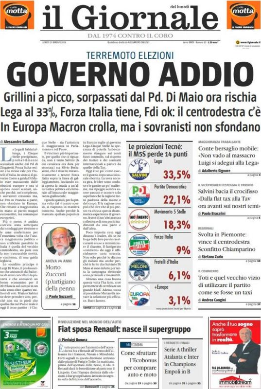 cms_12953/il_giornale.jpg