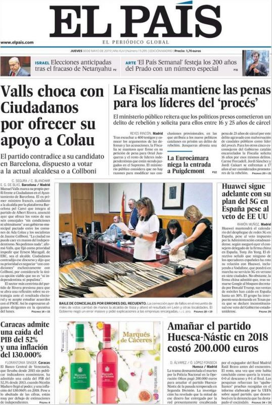 cms_12987/el_pais.jpg