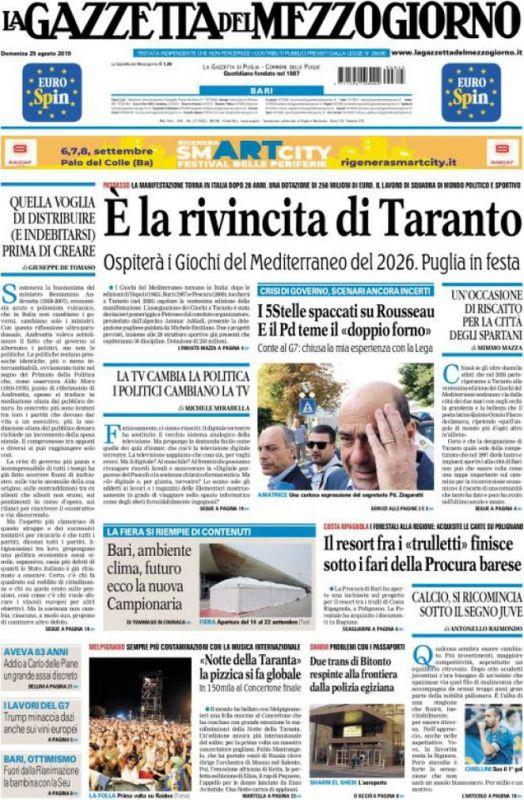 cms_13955/la_gazzetta_del_mezzogiorno.jpg