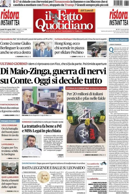 cms_13963/il_fatto_quotidiano.jpg