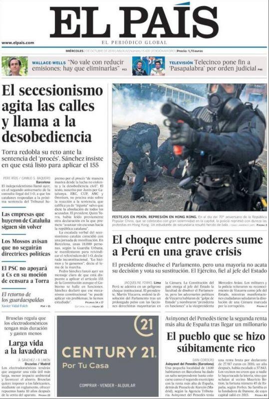 cms_14398/el_pais.jpg