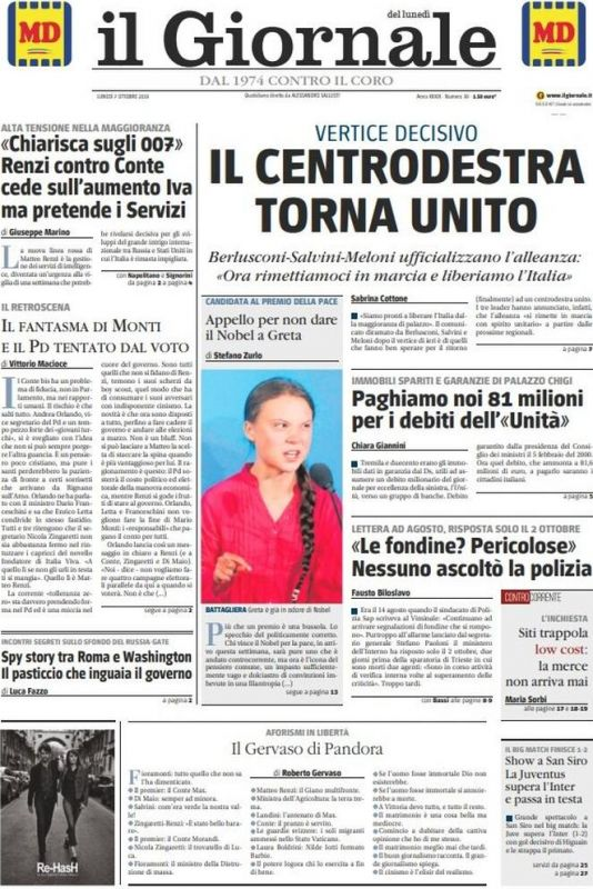 cms_14452/il_giornale.jpg