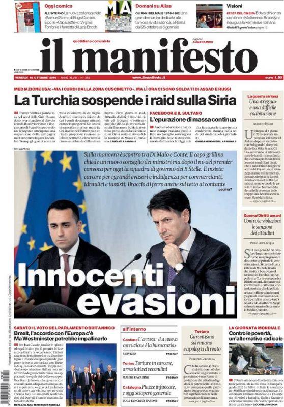 cms_14589/il_manifesto.jpg