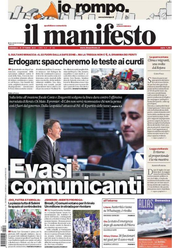 cms_14609/il_manifesto.jpg