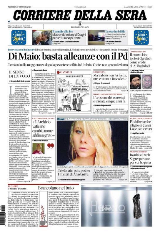 cms_14721/corriere-della-sera.jpg
