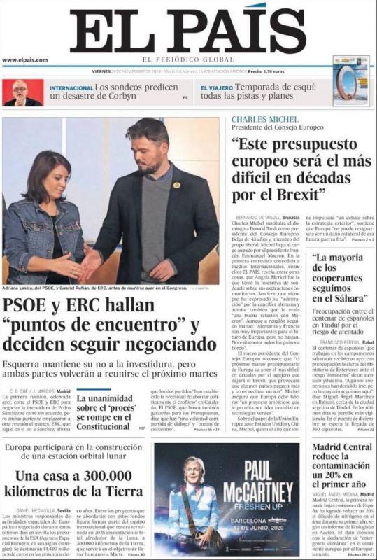 cms_15087/el_pais.jpg
