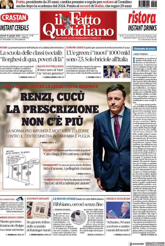 cms_15715/il_fatto_quotidiano.jpg