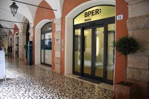 cms_16010/bper_ingresso_Direzione_Generale_Modena_1.jpg