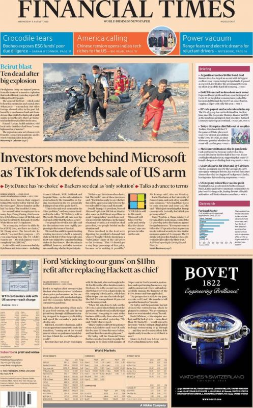 cms_18551/financial_times.jpg