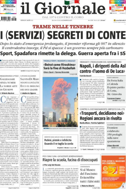 cms_18551/il_giornale.jpg