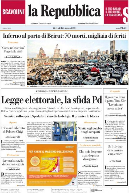 cms_18551/la_repubblica.jpg
