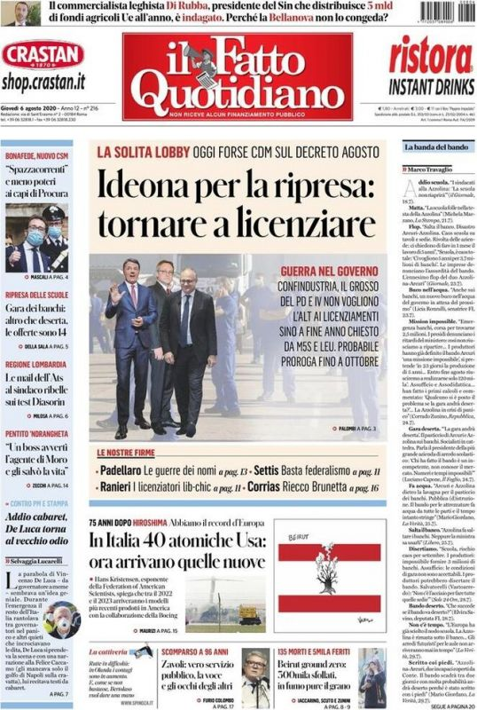 cms_18564/il_fatto_quotidiano.jpg