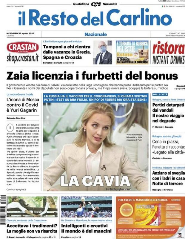 cms_18639/il_resto_del_carlino.jpg