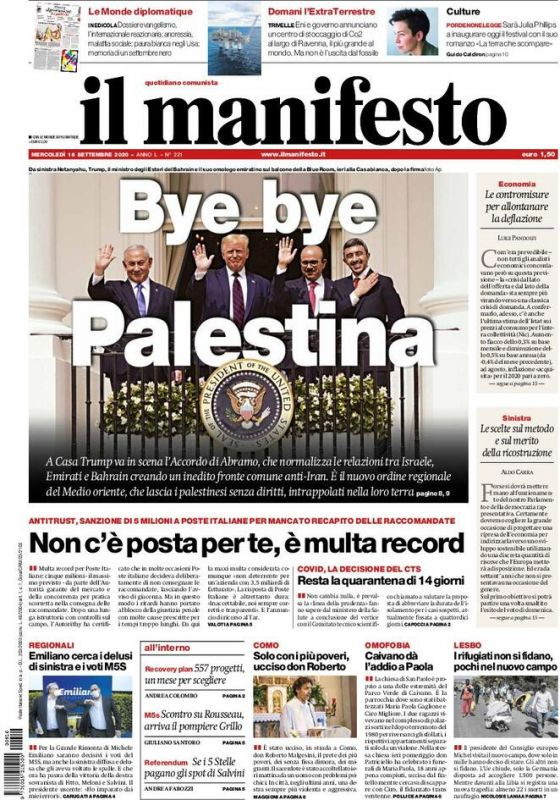 cms_19077/il_manifesto.jpg