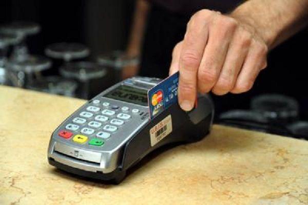 cms_19126/bancomat_Fg_3-3-2034003152_3-4-841180084.jpg