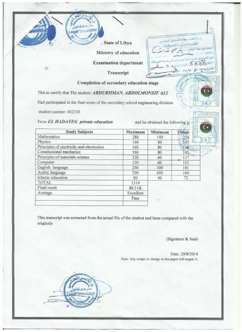 cms_19548/libia_calciatore_contratto.jpg